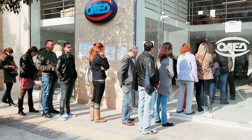 Photo of დადებითი სტატისტიკა – საბერძნეთში უმუშევრობამ მცირედით იკლო