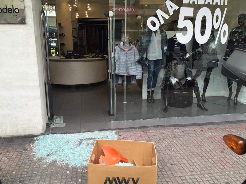 Photo of ანარქისტებმა პატისიონზე მაღაზიები დაარბიეს