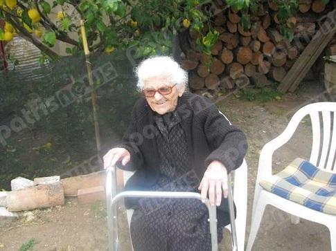 Photo of უხუცესი ბერძენი გინესის რეკორდების წიგნში შესასვლელად ემზადება