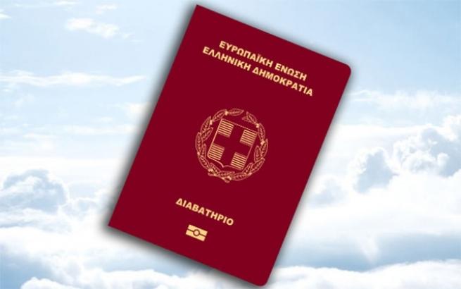 Photo of საბერძნეთის მოქალაქეობის მიღება რთულდება – რას ითვალისწინებს ახალი კანონპროექტი?