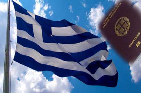 Photo of საბერძნეთის მოქალაქეობის მიღებაზე განაცხადის შეტანის უფლების ახალი ვადები განისაზღვრა