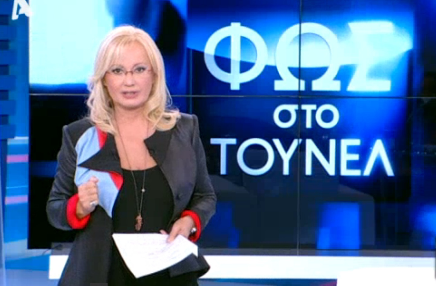 Photo of დავეხმაროთ ოჯახს საბერძნეთში დაკარგული ქართველი ემიგრანტი ქალის პოვნაში