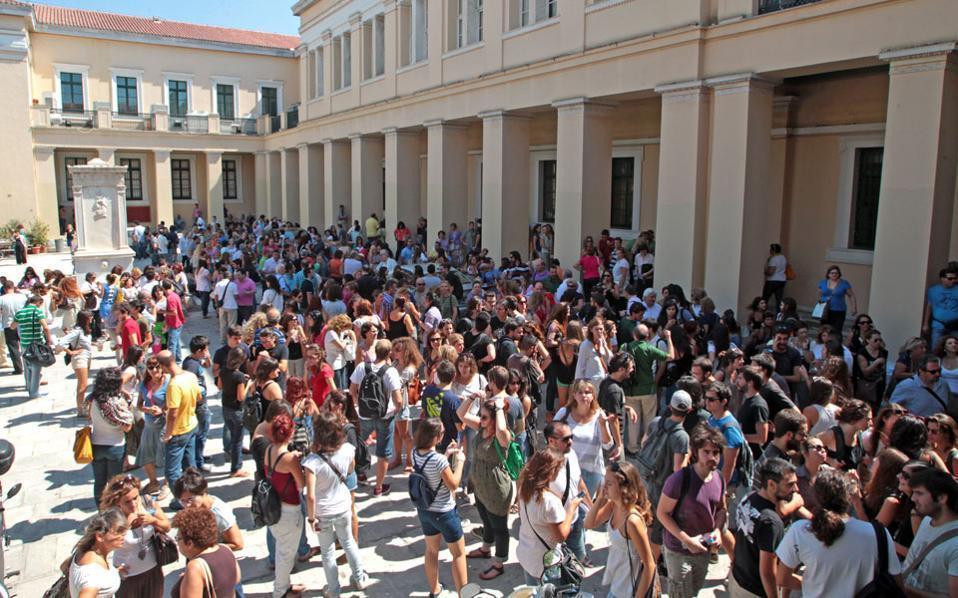Photo of როგორ მივიღოთ უმაღლესი განათლება საბერძნეთში უფასოდ და მოვიპოვოთ ბინადრობის უფლება