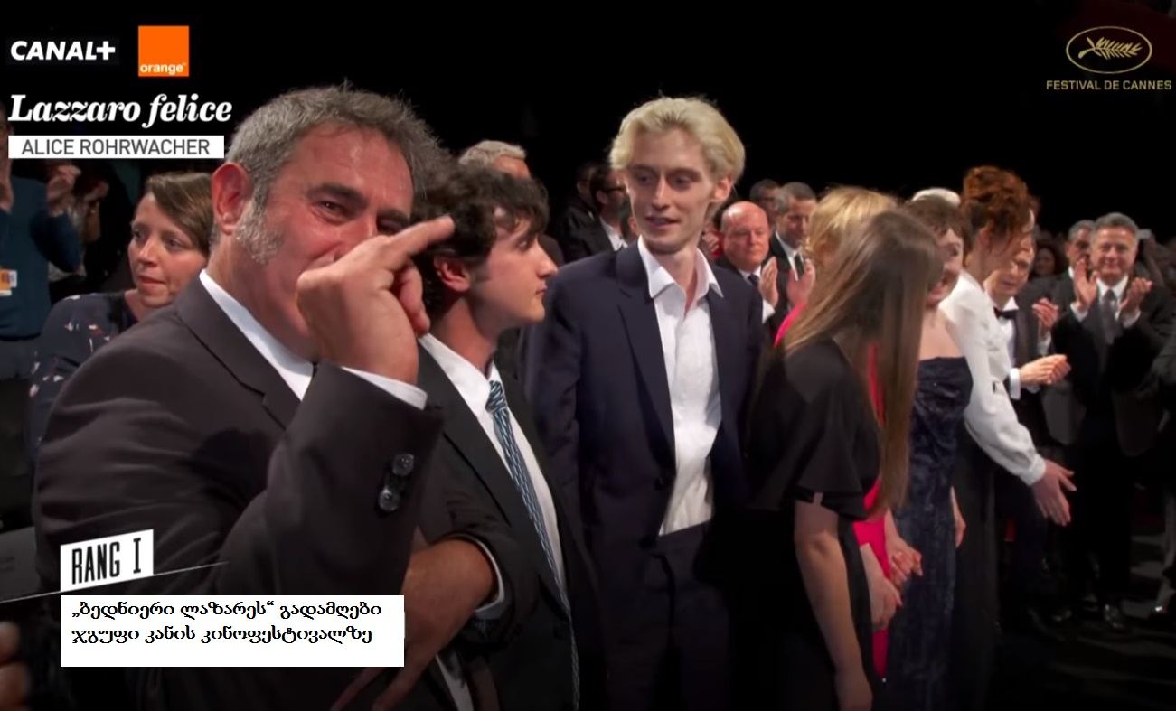Photo of თბილისი უცნობ ქართველ ვარსკვლავს და იტალიელი თინეიჯერების კერპს, ლუკა ჩიქოვანს ელოდება