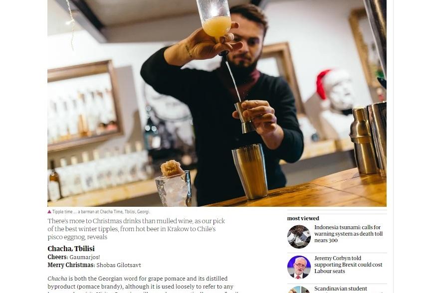 """Photo of მსოფლიოში საუკეთესო ზამთრის გასახურებელ 10 სასმელს შორის პირველ ადგილზე """"ჭაჭაა"""", მეექვსეზე – ბერძნული """"რაკომელო"""""""