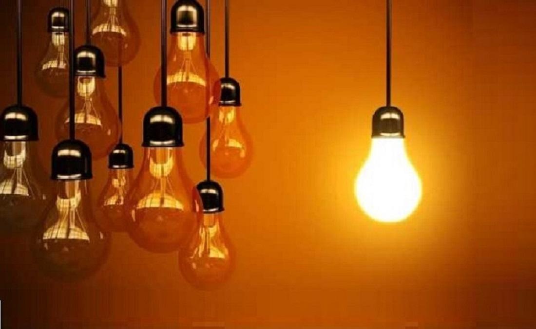 Photo of 22 იანვარს თბილისის რამდენიმე რაიონში ელექტრომომარაგება დროებით შეიზღუდება