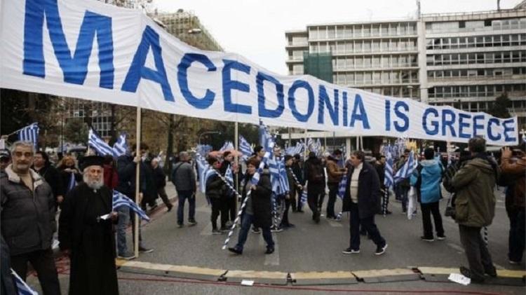 """Photo of ხვალ, 20 იანვარს """"მაკედონიის საკითხთან"""" დაკავშირებით ათენში მასშტაბური საპროტესტო აქცია იმართება"""