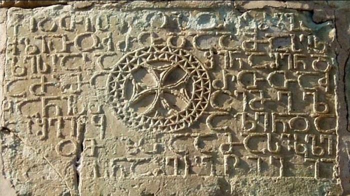 Photo of Εγγραφή του Γεωργιανού Αλφαβήτου στον Αντιπροσωπευτικό Κατάλογο της Άυλης Πολιτιστικής Κληρονομιάς της Ανθρωπότητας της UNESCO