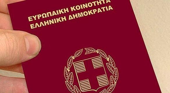 Photo of საბერძნეთი: გაიხსნა საგამოცდო პლატფორმა საბერძნეთის მოქალაქეობის მსურველთათვის