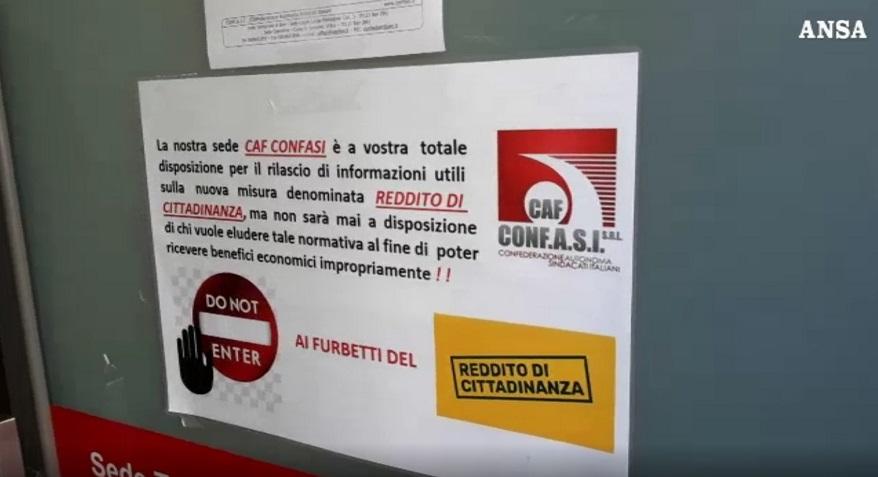 "Photo of იტალიაში ""მოქალაქის მინიმალური შემოსავლის"" თანხის ანაზღაურება დღეს დაიწყო"