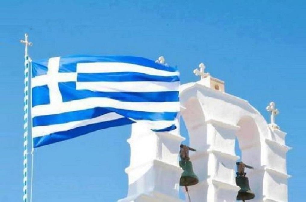 Photo of მოქალაქეობის შესახებ ახალი კანონპროექტი საბერძნეთის პარლამენტში დარეგისტრირდა