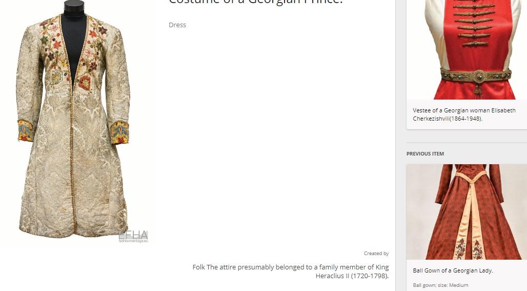 Photo of კულტურული მემკვიდრეობის ევროკავშირის უდიდეს ციფრულ პლატფორმაზე ქართული ისტორიული კოსტიუმის კოლექცია განთავსდა