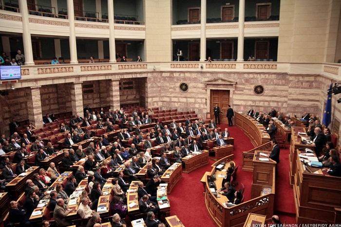 Photo of დღეს საბერძნეთის პარლამენტი  მოქალაქეობის შესახებ კანონში ცვლილებებს მიიღებს