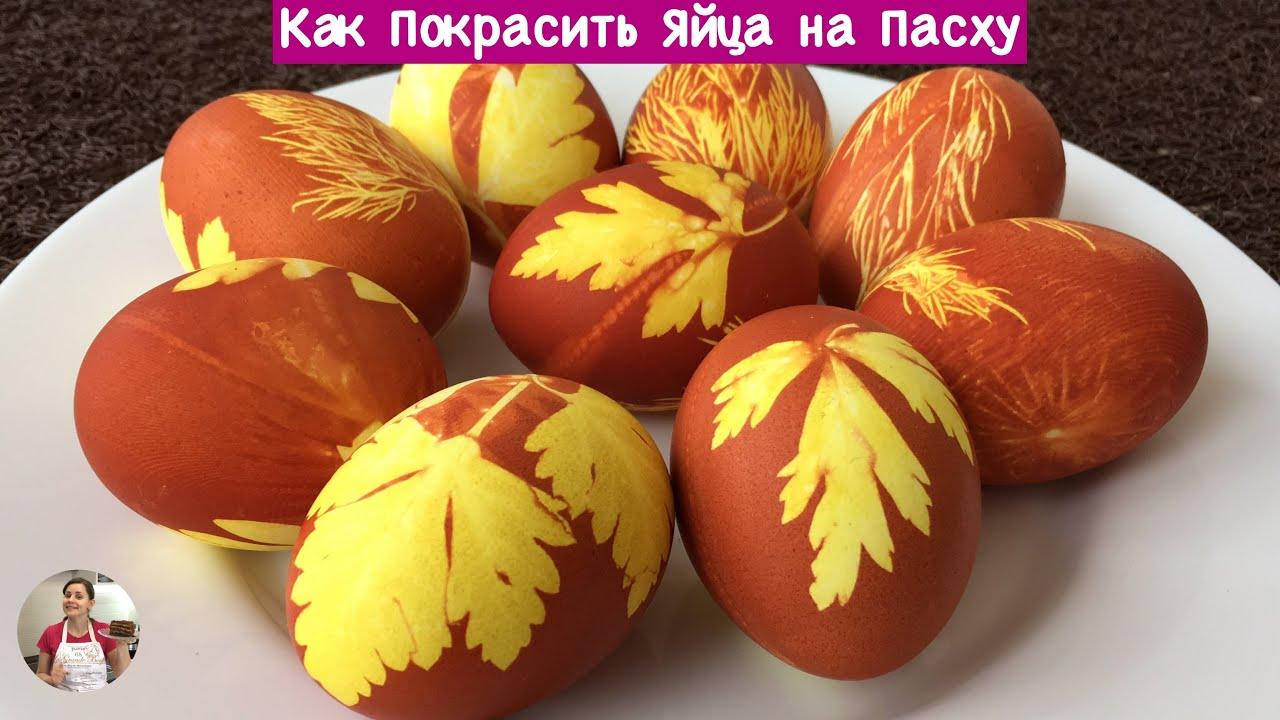 Photo of ულამაზესი სააღდგომო კვერცხები – უმარტივესი მეთოდი ბუნებრივი მასალებით