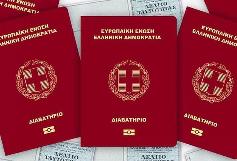 Photo of მნიშვნელოვანი ინფორმაცია მათთვის, ვინც საბერძნეთის მოქალაქეობას ელოდება