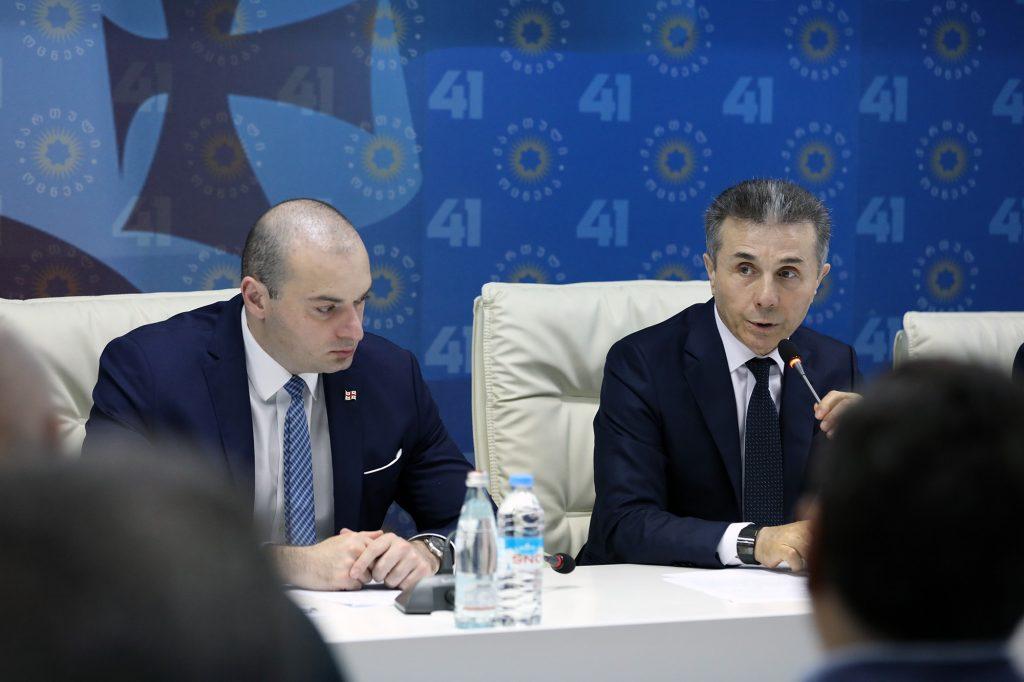 "Photo of ""ნულოვანი"" ბარიერი და პროპორციული არჩევნები 2020 წელს – ""ქართული ოცნების"" დაპირება"