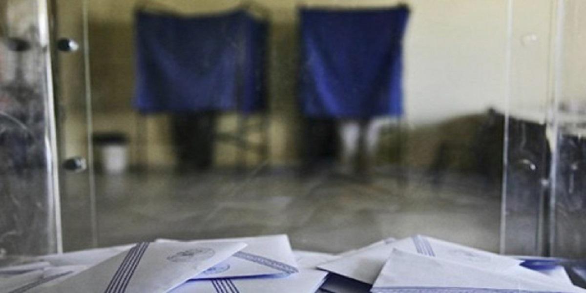 Photo of რამდენად დემოკრატიულია საბერძნეთის საარჩევნო სისტემა?