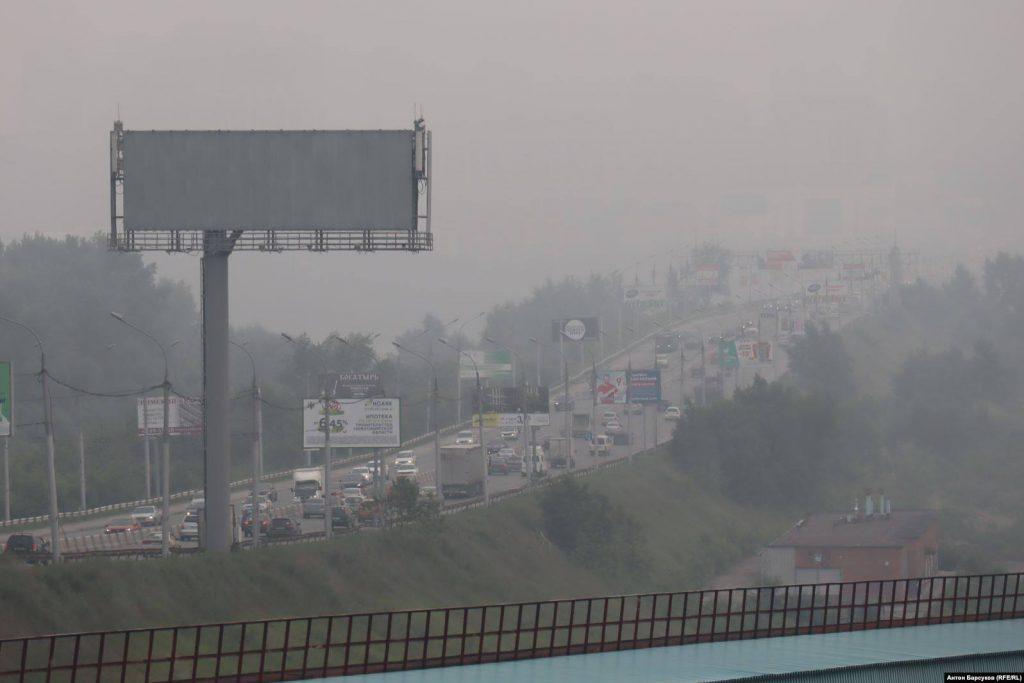 Photo of ციმბირში გავრცელებული ტყის მასშტაბური ხანძრის კვამლმა მონღოლეთის დედაქალაქამდე მიაღწია
