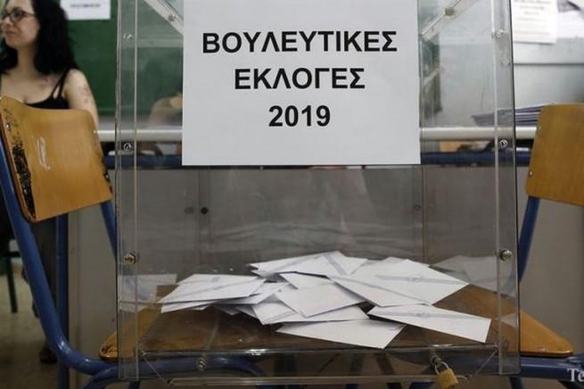 "Photo of საბერძნეთის რიგგარეშე საპარლამენტო არჩევნების წინასწარი შედეგებით, ""ნეა დიმოკრატიამ"" გაიმარჯვა"