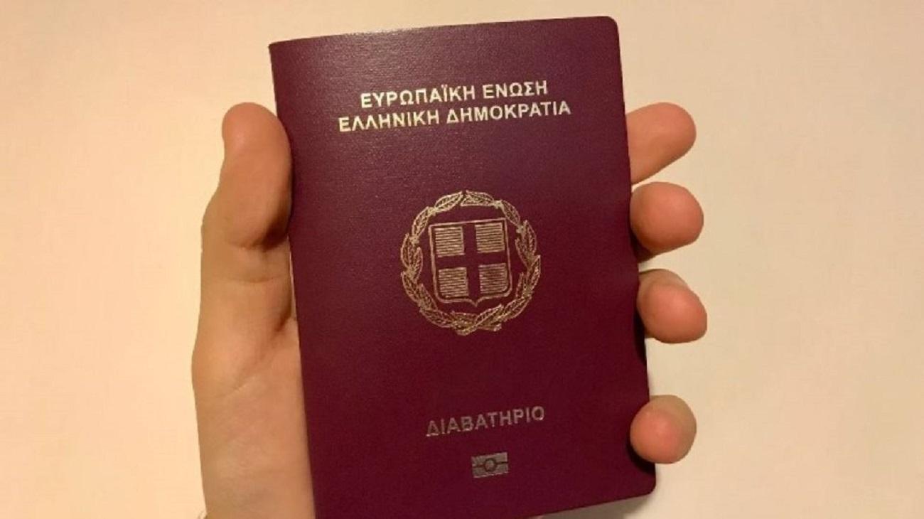 Photo of როგორ ჩატარდება გამოცდები საბერძნეთის მოქალაქეობის მოპოვების მსურველთათვის – საგამოცდო საკითხები გამოქვეყნდა
