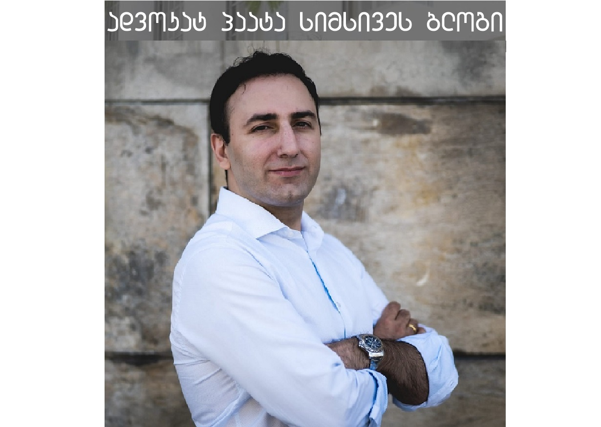 Photo of ყურადღება! საბერძნეთში ბინადრობის უფლების ვადებთან დააკავშირებით ადვოკატი განმარტებას აკეთებს