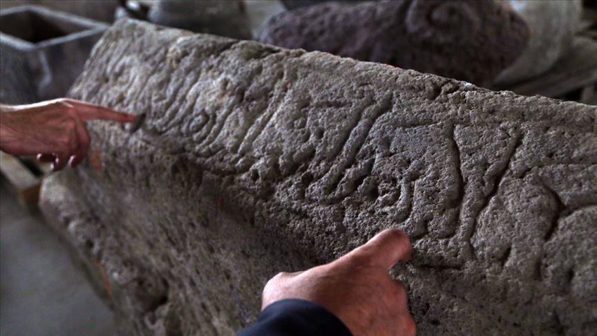 Photo of თურქეთში არქეოლოგებმა, სავარაუდოდ, თამარ მეფის შვილიშვილის, გურჯი ხათუნის საფლავი აღმოაჩინეს