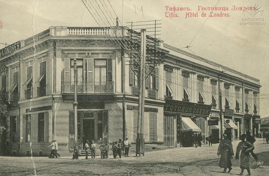 """Photo of როგორ გამოიყურება მე-19 საუკუნეში აგებული თბილისური სასტუმრო """"ლონდონი"""" დღეს (ვიდეო)"""