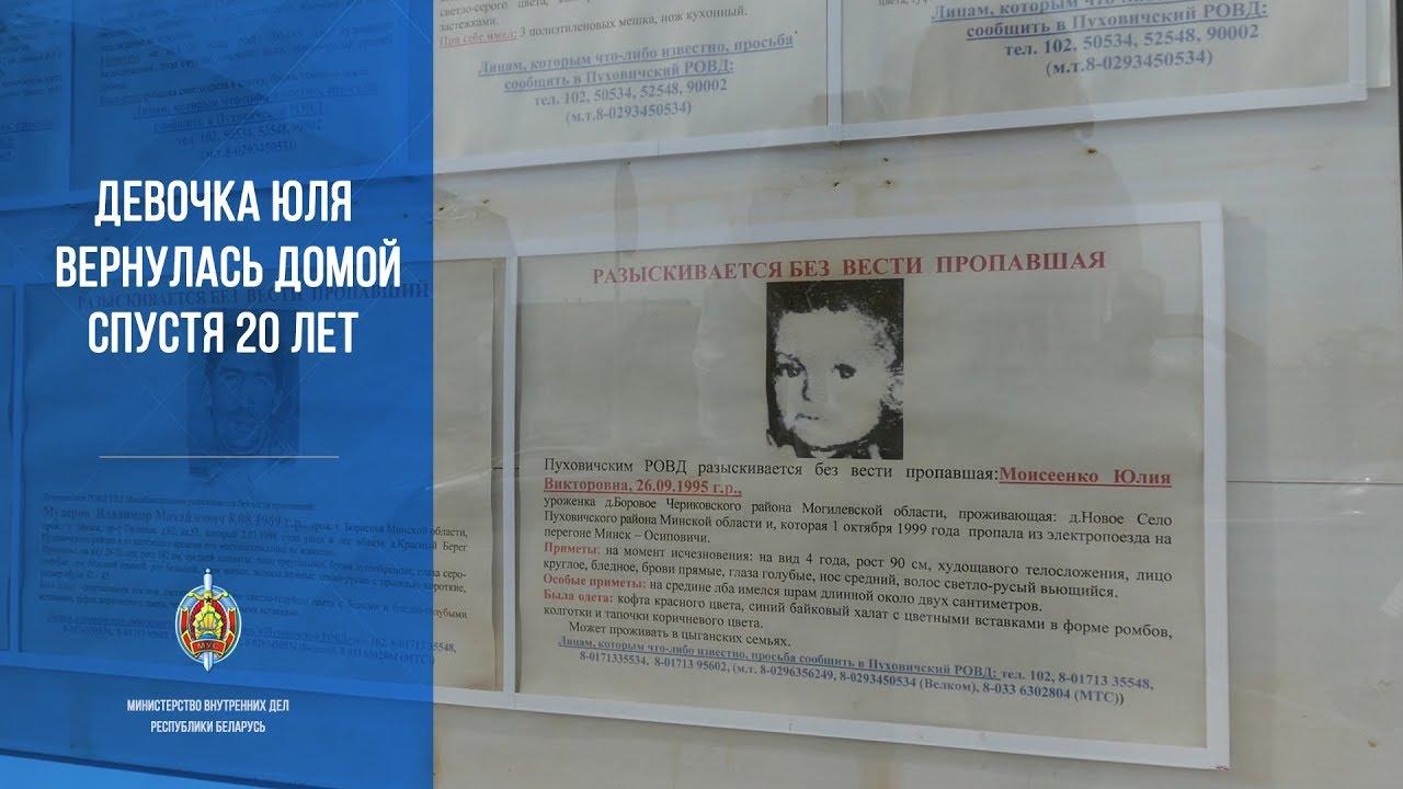 """Photo of """"გუგლმა"""" 20 წლის წინ დაკარგულ გოგონას და მის მშობლებს ერთმანეთი აპოვნინა (ვიდეო)"""