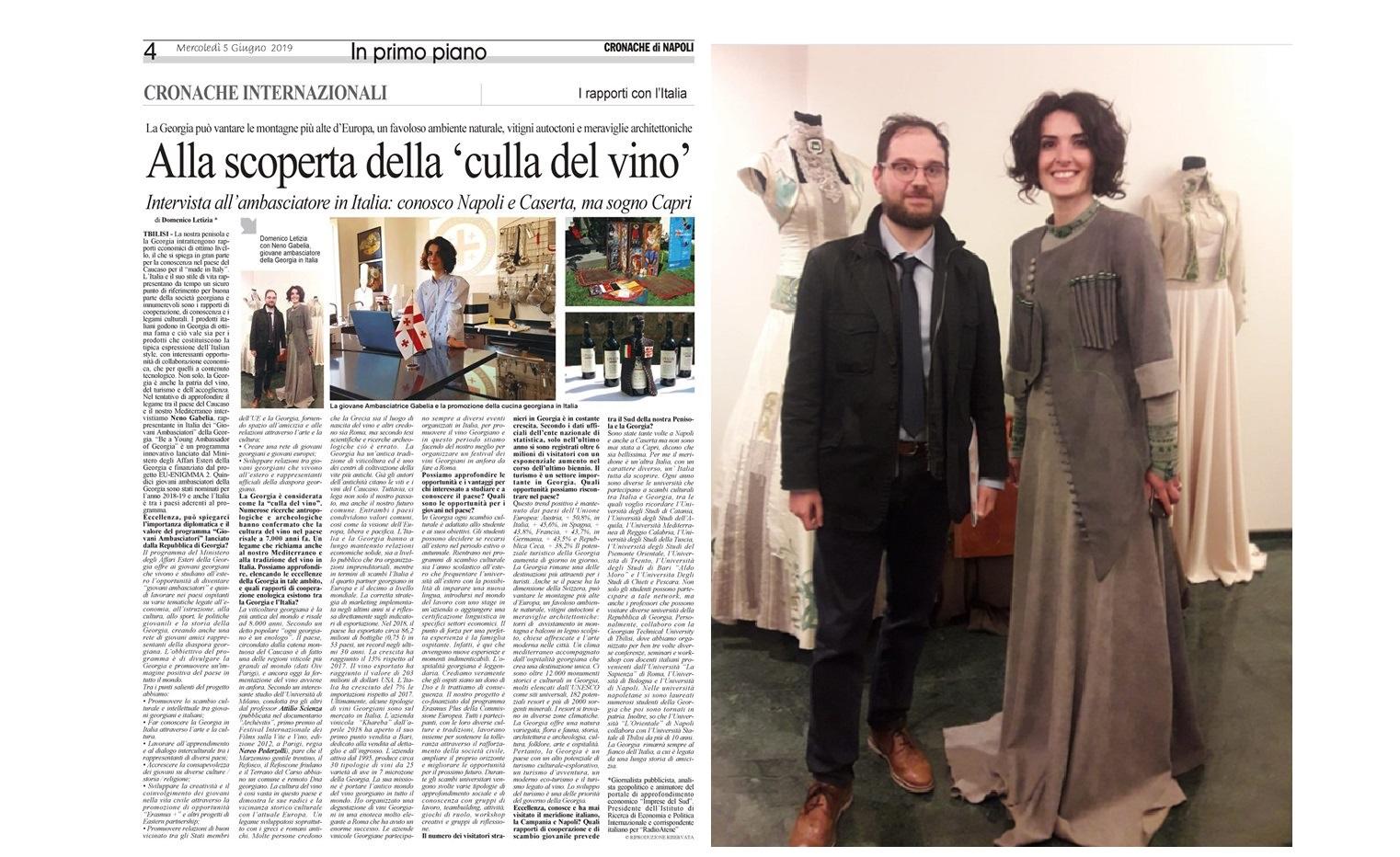 Photo of რაზე ისაუბრა საქართველოს ახალგაზრდა ელჩმა ინტერვიუში იტალიელ ჟურნალისტთან?