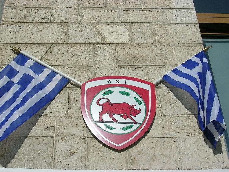 "Photo of საბერძნეთი დღეს ""ოხის"" დღესასწაულს 78-ედ აღნიშნავს"