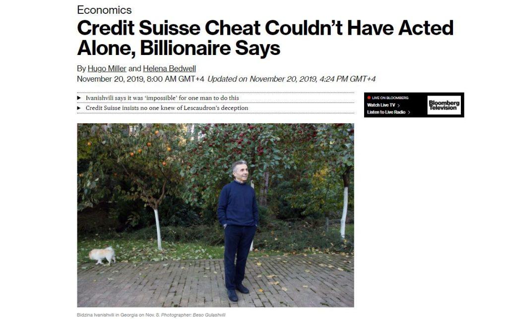 """Photo of """"ბლუმბერგი"""" შვეიცარიელი ბანკირის თაღლითობის საქმესთან დაკავშირებით ბიძინა ივანიშვილის ინტერვიუს აქვეყნებს"""