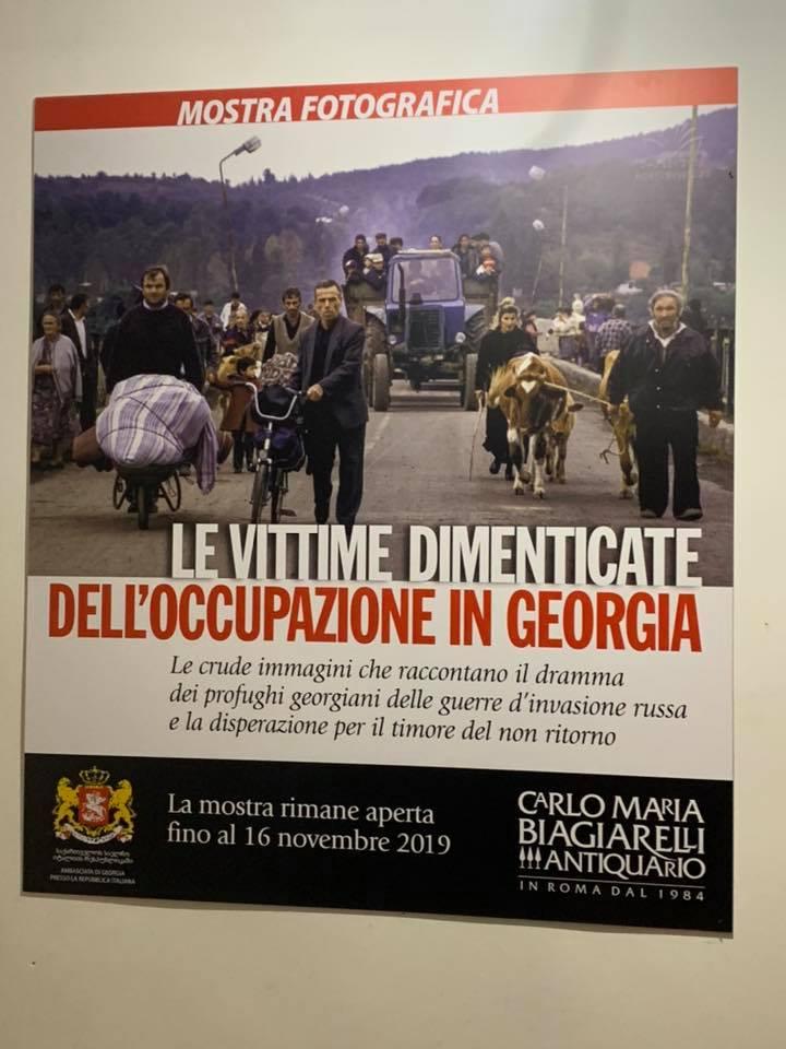 """Photo of გამოფენა რომში – """"ოკუპაციის მივიწყებული მსხვერპლი საქართველოში"""""""