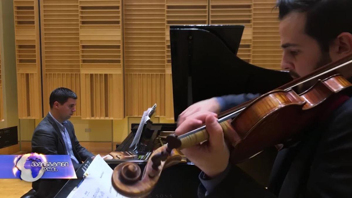 Photo of მუსიკით გაერთიანებული ქართული და ესპანური იბერია (ვიდეო)