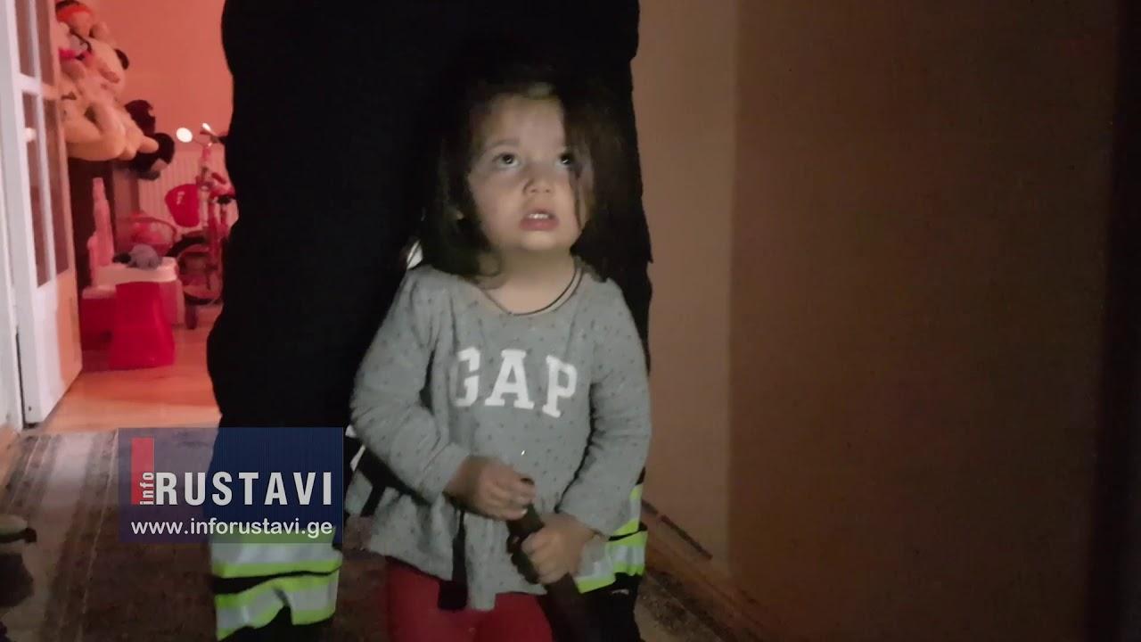 Photo of რუსთავში 2 წლის გოგონამ კარი შიგნიდან ჩაკეტა და დედა გარეთ დატოვა (ვიდეო)