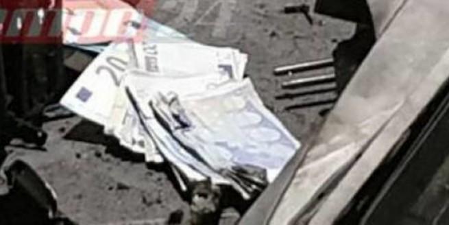 Photo of საბერძნეთი: ბანკომატი აფეთქდა და 20-ევროანი კუპიურები ტროტუარზე მოეფინა (ვიდეო)