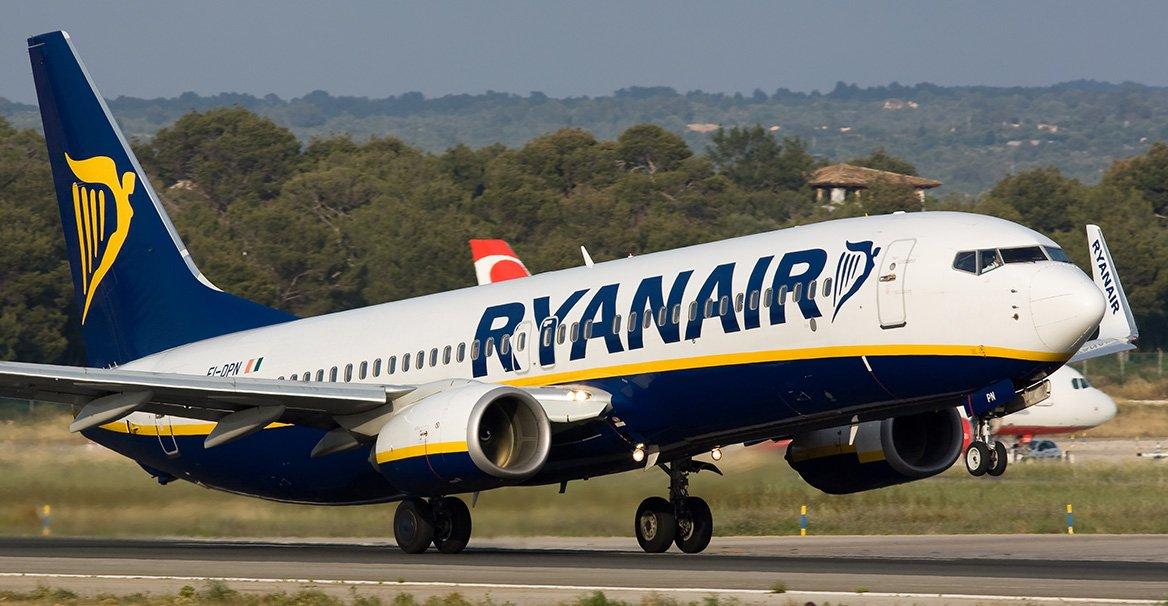 Photo of ირლანდიური ავიაკომპანია ტურისტებს თბილისის ნახვას ურჩევს
