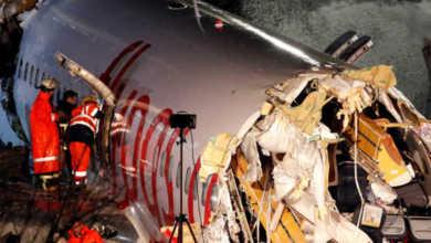 Photo of სტამბოლის აეროპორტში თვითმფრინავის ავარიულად დაშვების შედეგად დაშავებულთა რიცხვი გაიზარდა (ვიდეო)