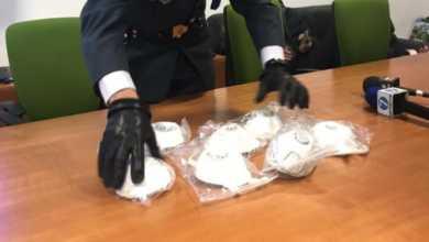 "Photo of თაღლითობა: იტალიის პოლიციამ აღმოაჩინა ვებმაღაზია, რომელიც კორონავირუსის ""ანტიდოტებს"" წარმოუდგენელ ფასად ყიდდა"