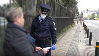 Photo of საბერძნეთი: პოლიციამ პირველი ჯარიმები გამოწერა (ვიდეო)
