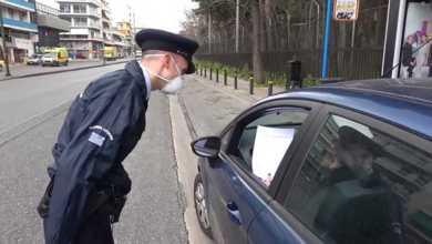 Photo of ვიდეოინსტრუქცია საბერძნეთში მყოფი ქართველებისთვის: როგორ შევავსოთ ქუჩაში გადაადგილების ნებართვის ფორმა
