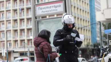 Photo of საბერძნეთი: ქუჩაში გადაადგილების შეზღუდვის წესის დარღვევისთვის ათასობით მოქალაქე დააჯარიმეს