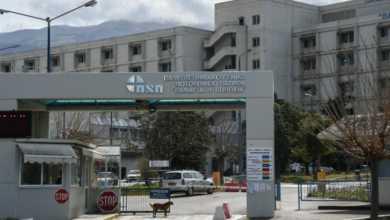 Photo of საბერძნეთში კორონავირუსისგან გარდაცვალების პირველი ფაქტი დაფიქსირდა
