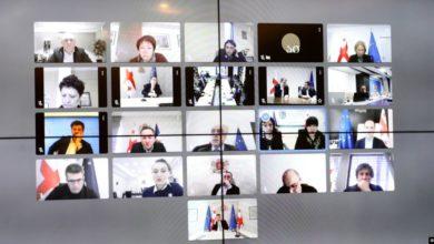 Photo of საერთაშორისო პარტნიორები საქართველოში მოსალოდნელ ფინანსურ კრიზისზე საუბრობენ