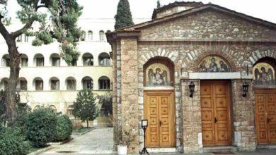 Photo of საბერძნეთის მართლმადიდებელი ეკლესია აღდგომის დღესასწაულს მრევლის გარეშე აღნიშნავს