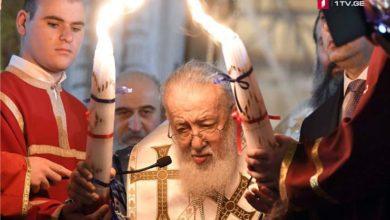 Photo of საქართველოს კათოლიკოს-პატრიარქის, ილია მეორის სააღდგომო ეპისტოლე