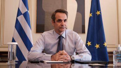 Photo of შეზღუდვების მოხსნა: ხვალ პრემიერ-მინისტრი მიცოტაკისი საბერძნეთის მთავრობის სამოქმედო გეგმას წარადგენს