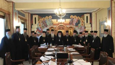 Photo of საბერძნეთის ეკლესიამ ხელისუფლებას 300 000 ევროს სამედიცინო აღჭურვილობა გადასცა