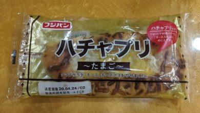 Photo of იაპონიაში უმსხვილესმა პურფუნთუშეულის საწარმომ  ხაჭაპურის წარმოება დაიწყო