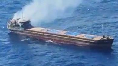 """Photo of ქართველმა მეზღვაურებმა ხმელთაშუა ზღვაში ხომალდ """"ბელატრიქსის"""" ეკიპაჟი გადაარჩინეს (ვიდეო)"""