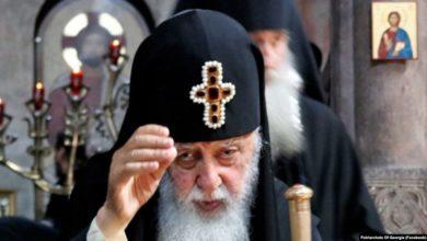 Photo of საქართველოს კათოლიკოს-პატრიაქი ილია II მიმართვას აქვეყნებს